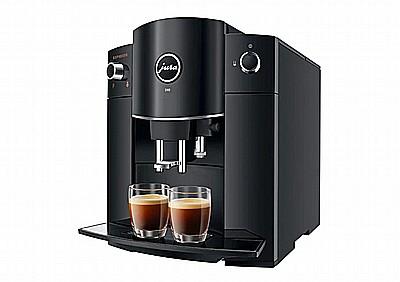 מתוחכם מכונת קפה יורה jura d40 | קופידילס מכונות קפה VS-09